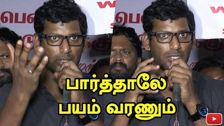 Vishal speech   Cine industry strike ends