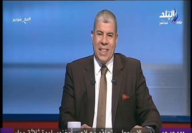 برنامج مع شوبير 31-1-2018 أحمد شوبير و سعيد لطفى و الناشئين
