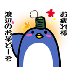 Sticker for WATANABE's uses