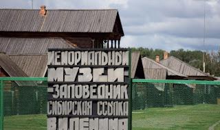 Музей-заповедник Шушенское