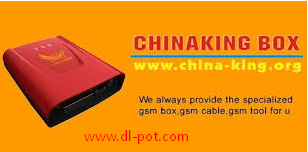 China King Box Latest Version V1.37 Full Setup With Driver Free Download