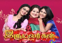 Iru Malargal Polimer TV Serial