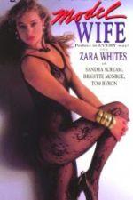 Model Wife (1990)