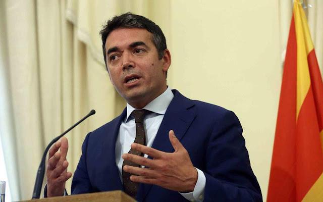 Ντιμιτρόφ: Είμαστε Μακεδόνες, θα μιλάμε τη μακεδονική γλώσσα