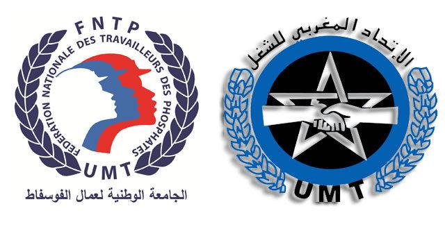بعد الالتحاقات الكثيفة بمنظمتنا العتيدة، الشغيلة الفوسفاطية تخطو خطوة جبارة نحو الوحدة النقابية في إطار الاتحاد المغربي للشغل