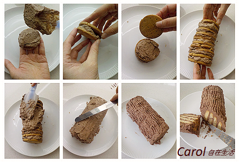 Carol 自在生活 : 巧克力鮮奶油餅乾蛋糕