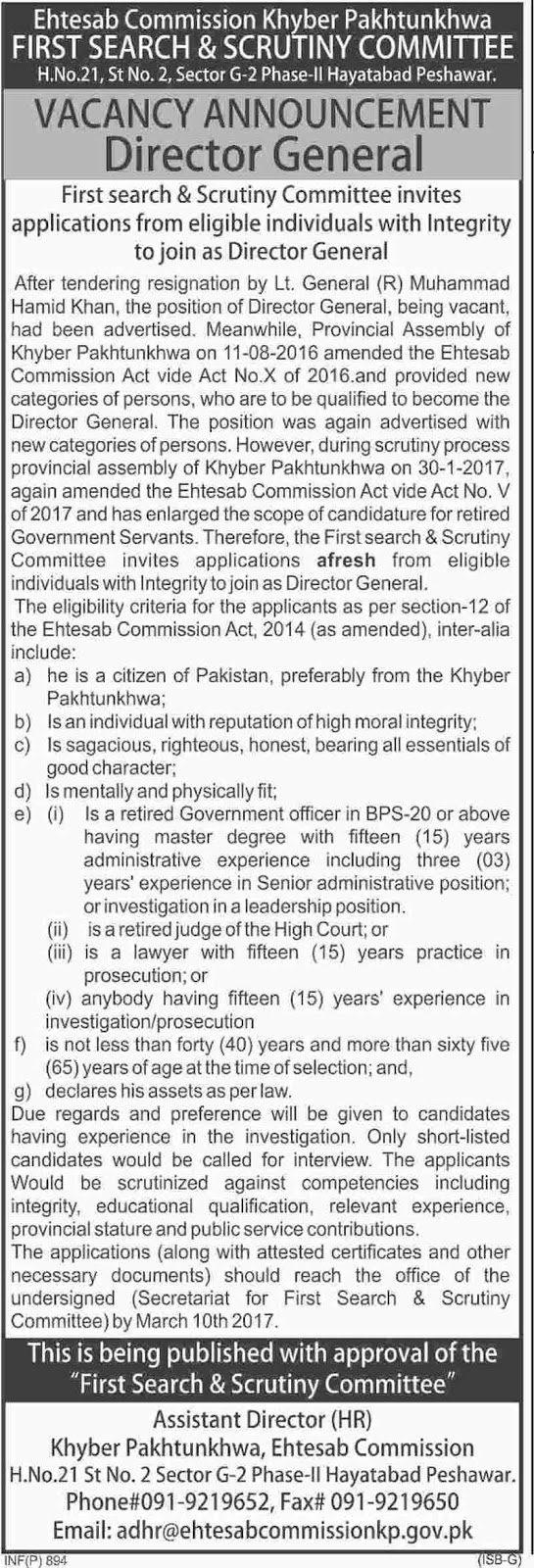 Jobs in Ehtesab Commission Khyber Pakhtunkhwa 23 Feb 2017