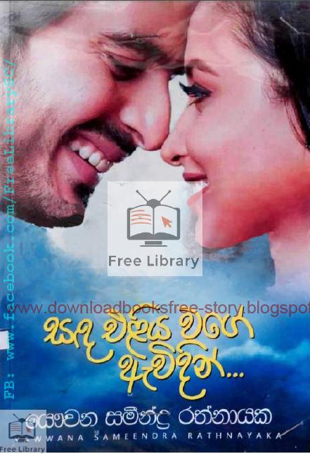 Sinhala Novels Yauwana Samindra Pdf Free Download