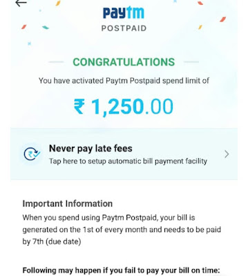 What is Paytm postpaid in hindi | Zero Interest Loan