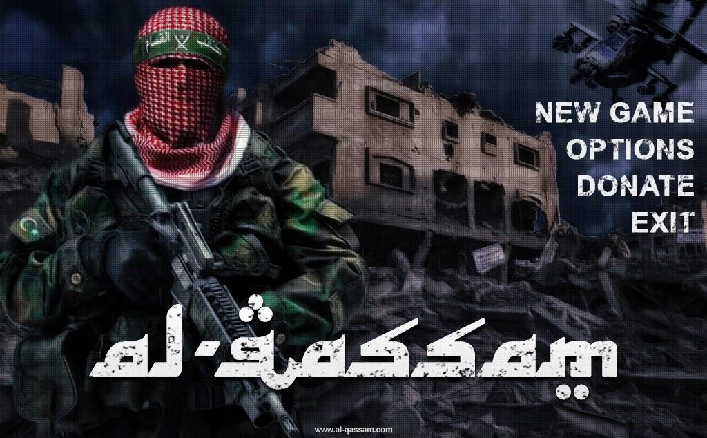 al-qassam.jpg