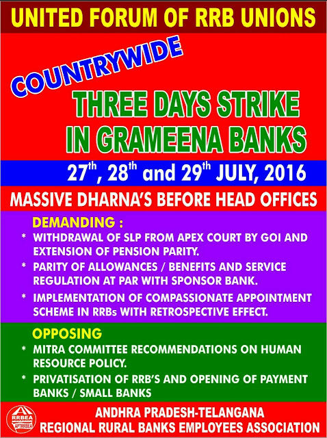 Nationwide Three days strike in RRBs on 27th, 28th & 29th july 2016