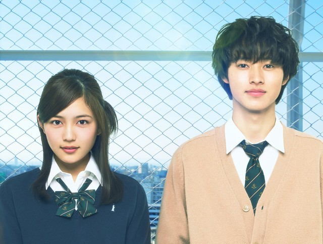 live action isshuukan friends