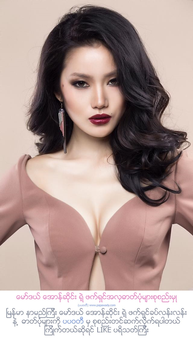 Myanmar Model Awn Seng Activities Photos in September : Studio Photoshoot  and Stunning Fashion