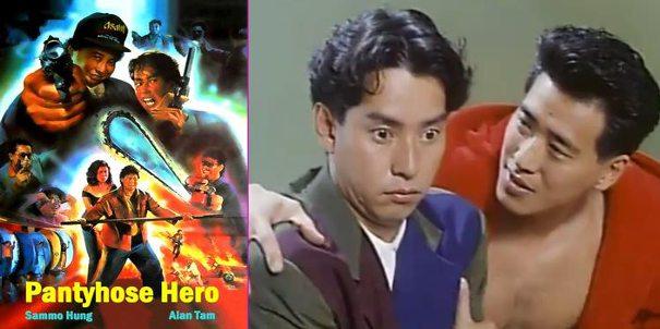 Pantyhose Hero, película