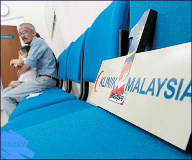 cuci luka di klinik 1malaysia, klinik 1malaysia, pengalaman ke klinik satu malaysia, kesihatan kekayaan sebenar,