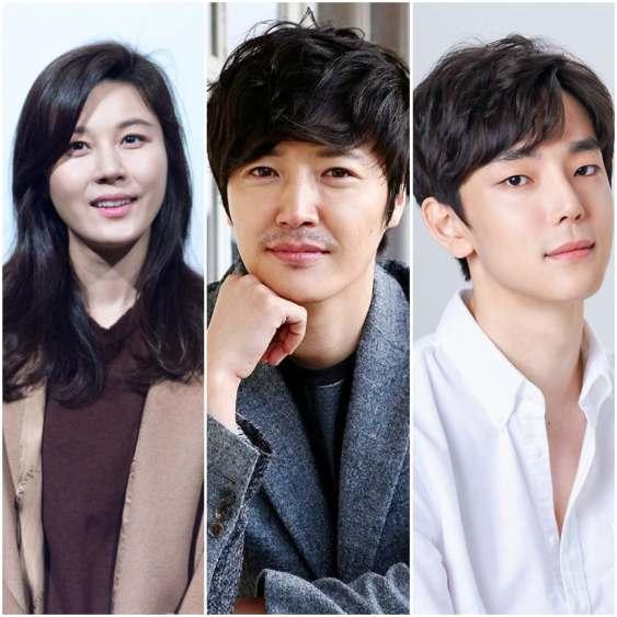 18 Again 2020 (Korean Drama)