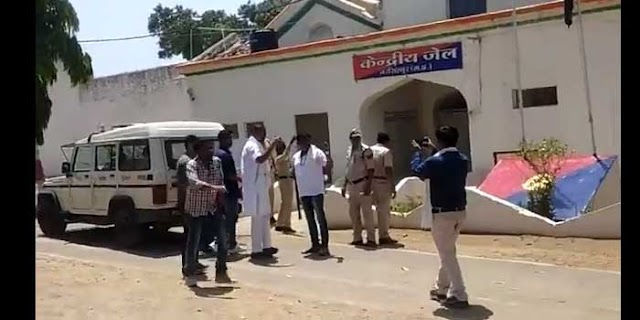 NARSINGHPUR BJP MLA जालम सिंह को जेल भेजा | MP NEWS