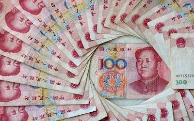 Conseguenze della svalutazione dello Yuan cinese
