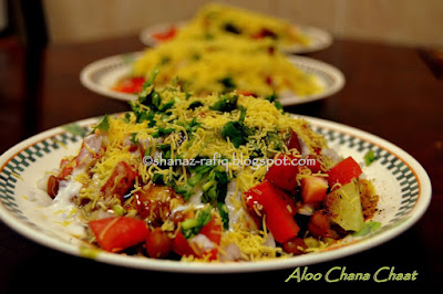 Aloo Chana Chat
