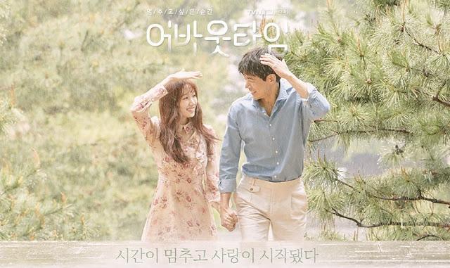 10 Drama Korea Yang Akan Tayang di Bulan Juni 2018