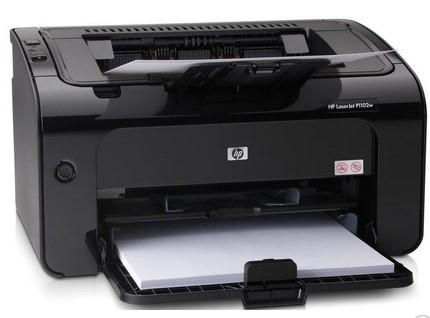 Hp Laserjet 1020 драйвер Windows 7 скачать - фото 6