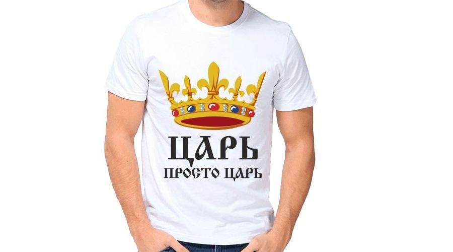 Царь-Мебель, #всёпоцарски, #царьомск