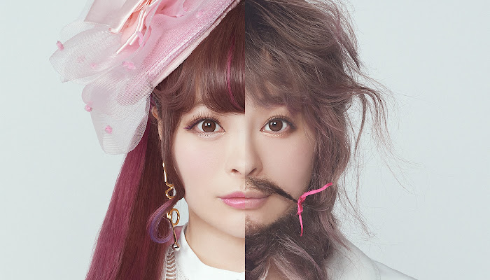 [Download] Kyary Pamyu Pamyu – Kimi ga Ii ne Kuretara (Digital Single)