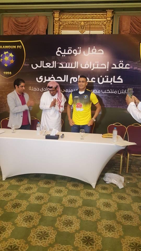 صور عصام الحضري في نادي التعاون السعودي