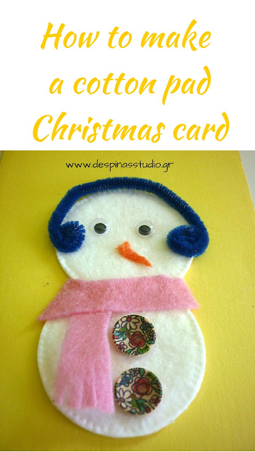 DIY cotton pads Christmas card