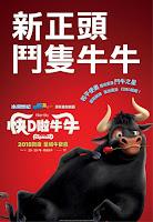 Ferdinand Movie Poster 11