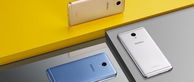 Meizu M5 Note đạt số lượng bán kỉ lục - 160759