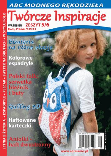 http://misiowyzakatek.blogspot.com/2014/08/o-wszystkim-i-o-niczym.html