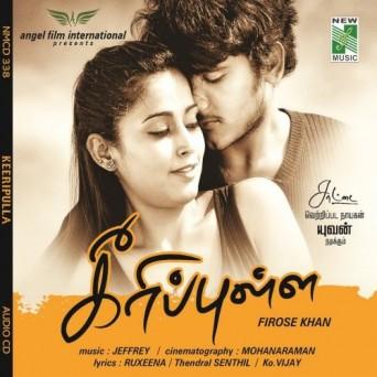 Keeripulla 2013 Tamil Full Movie Online