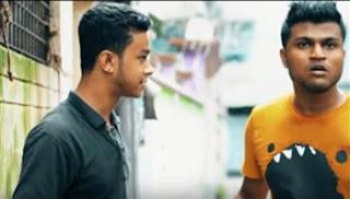 ঢাকার পোলার সেই রকম ফাপর ! Bangla Funny Video