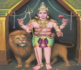 8. भीषण भैरव (Bhishana Bhairava)