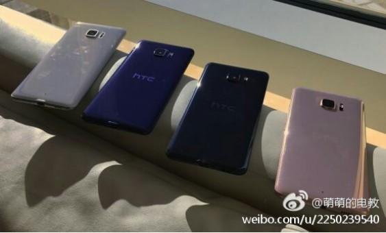 Tin đồn: HTC Ocean Note và Alpine sẽ bỏ jack 3,5mm?