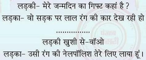 hindi shayri wallpaper: December 2013