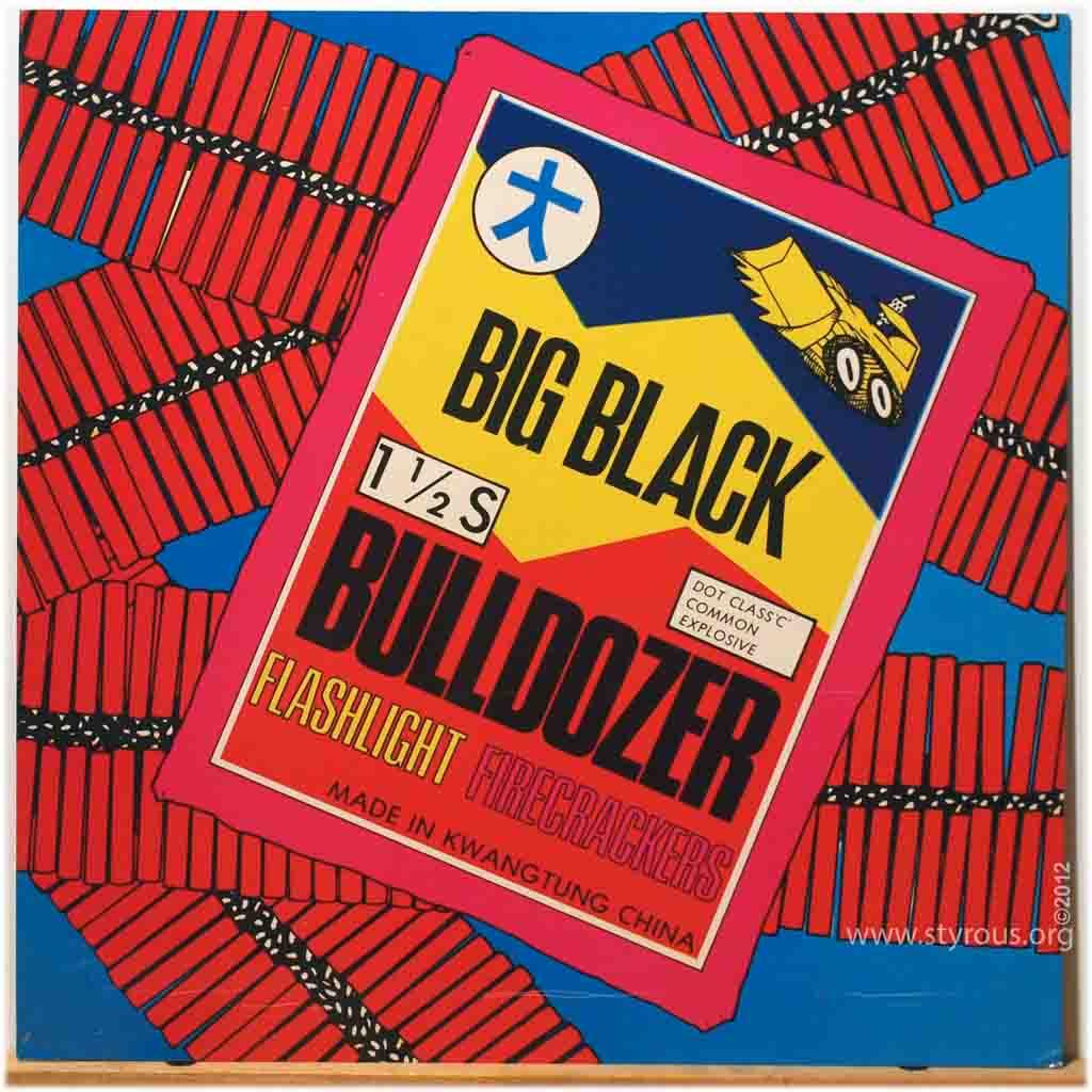 Big Black - Bulldozer