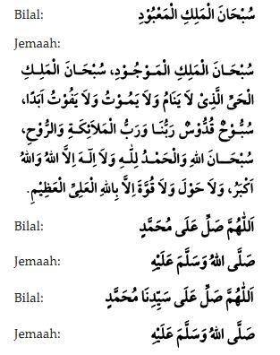 bacaan-solat-sunat-tarawih-2