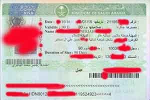 cotoh visa stamp saudi arabia