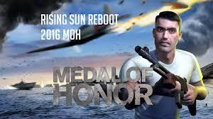 تحميل لعبة ميدل اوف هونر 2017 Download medal of honor القديمة والجديدة برابط واحد مباشر للكمبيوتر مضغوطة مجانا