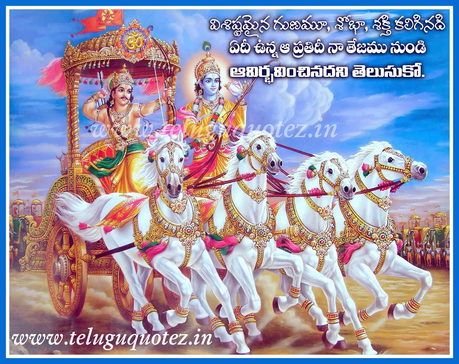 Lord krishna's quote to arjuna and Custom paper Sample