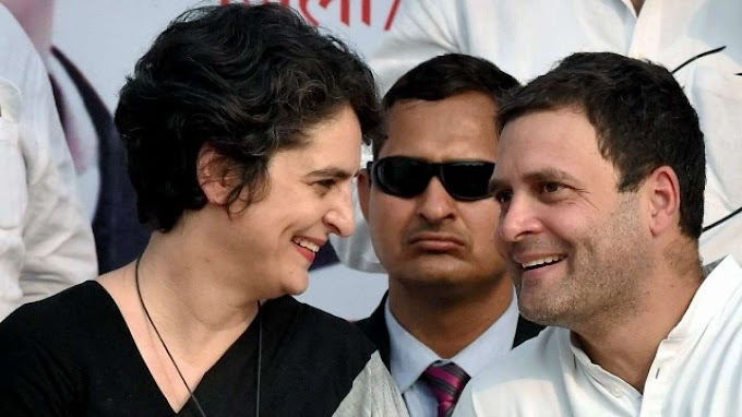 राहुल गांधी की फिर से फिशली जीभ फिर से कहीं फैक्ट्री लगाने की बात ।