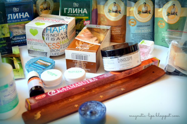zakupy kosmetyczne blog