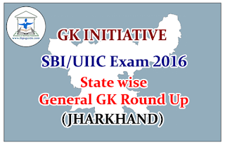 GK INITIATIVE for SBI/UIIC Exam 2016- State wise General GK Round Up (JHARKHAND)