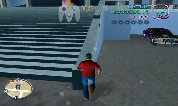 تحميل لعبة جاتا 15 GTA من ميديا فاير