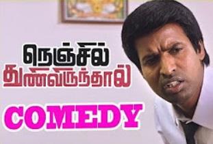 Latest Tamil Comedy 2017   Soori Comedy   Nenjil Thunivirunthal Scenes   Sundeep Kishan   Mehreen