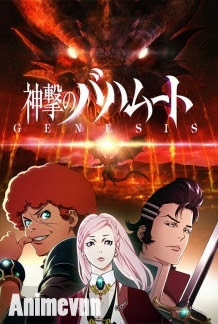 Shingeki no Bahamut Genesis -  2014 Poster