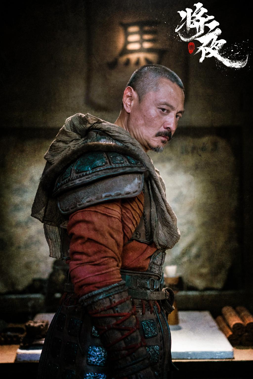 Hu Jun Joins The Drama Adaptation Of Ever Night