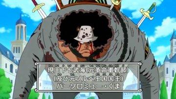 One Piece Episode 888 Subtitle Indonesia